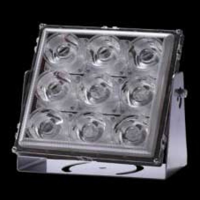 Zeta 3 Degree Beam LED Flood Light front view